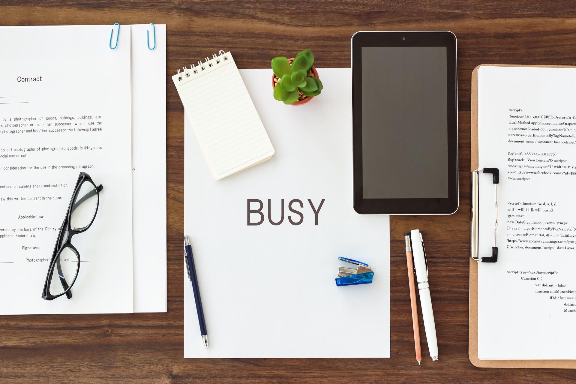 業務効率化ってなにから始めればいいの?