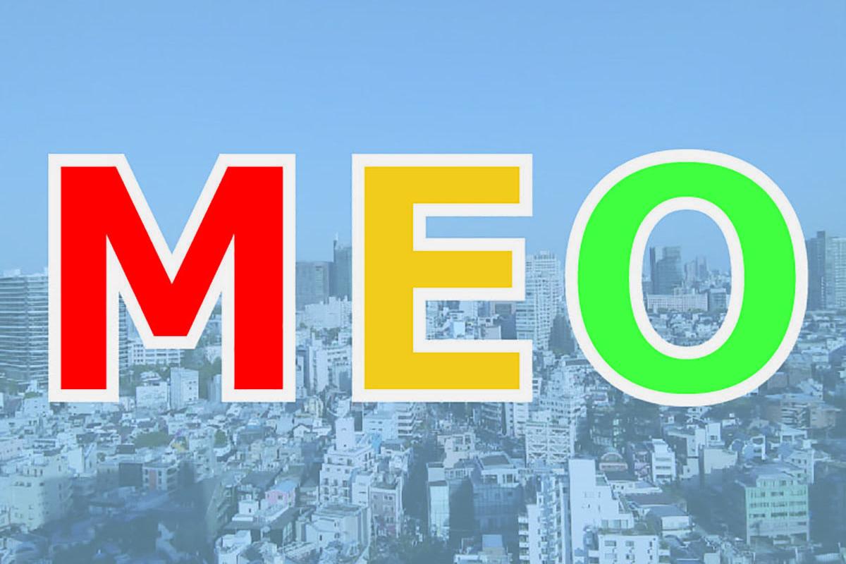 MEO対策と記載した画像