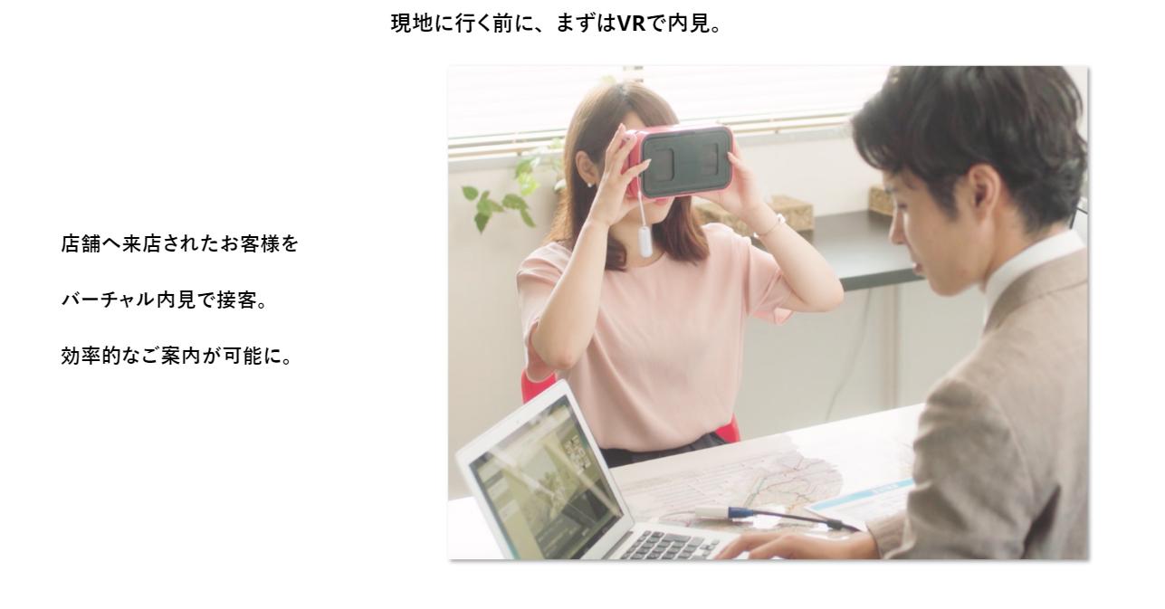 Nurveのウェブサイト画像