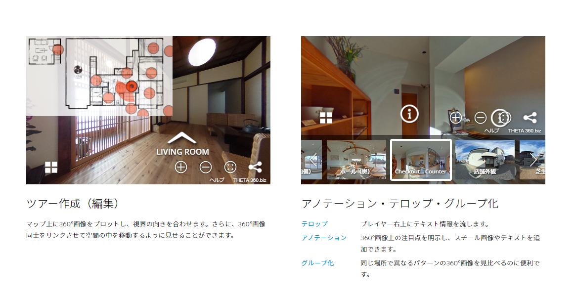 Ricohのウェブサイト画像