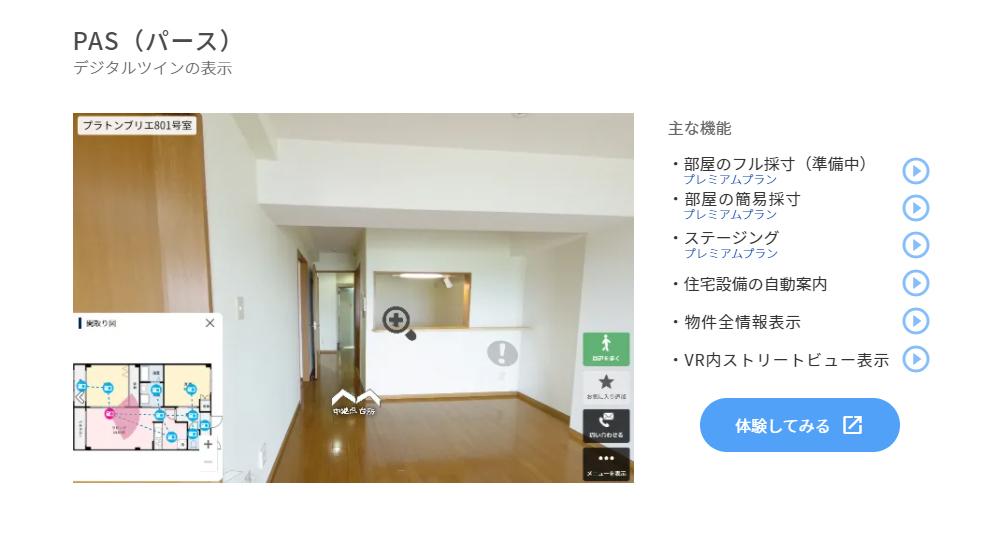 ZENKEIのウェブサイト画像